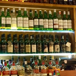 Bowmore bar